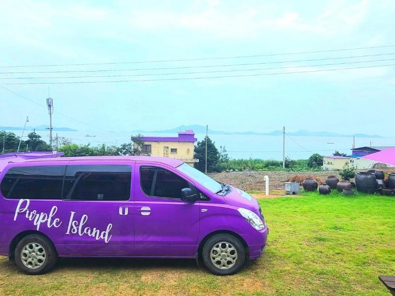 Purple Island Tour