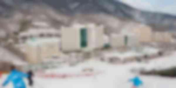 Vivaldi Park - One Day Ski Tour